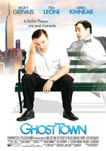 Trailer Ghost Town