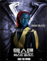 Poster X-Men: L'inizio  n. 19