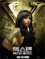 Poster X-Men: L'inizio  n. 23