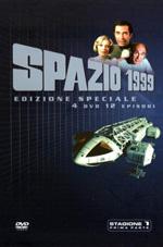 Locandina Spazio 1999