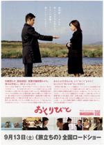 Poster Departures  n. 14