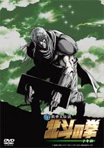Trailer Ken il guerriero - La leggenda di Toki