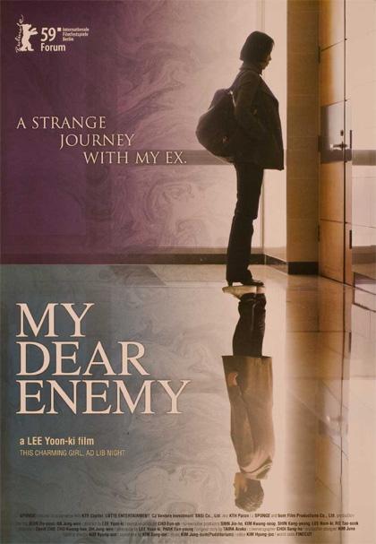 Trailer My Dear Enemy