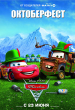 Poster Cars 2  n. 15