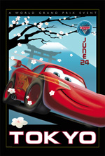 Poster Cars 2  n. 9