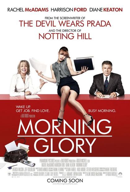 Poster Il buongiorno del mattino