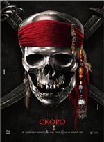 Poster Pirati dei Caraibi - Oltre i confini del mare  n. 5
