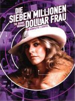 La Donna Bionica (1976)