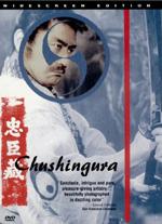 Genroku Chushingura. La Vendetta dei 47 Ronin