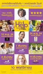 Poster The Help  n. 2