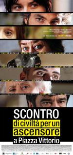 Poster Scontro di civiltà per un ascensore in Piazza Vittorio  n. 1