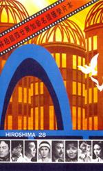 locandina Hiroshima 28