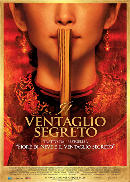 Il ventaglio segreto download ITA 2011 (TORRENT)