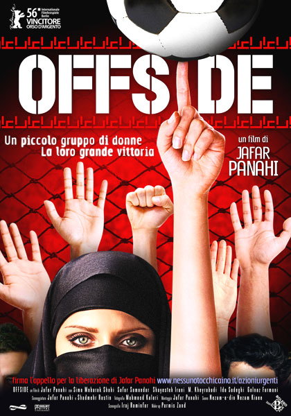 Offside download ITA 2006 (TORRENT)