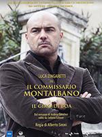 Locandina Il commissario Montalbano - Il giro di boa
