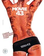Poster Comic Movie  n. 2