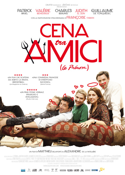 Cena tra amici 2012 - Sky on demand film da vedere ...