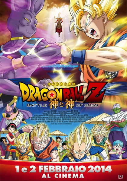 steaming Dragon Ball Z - La battaglia degli Dei ita dvd rip iTALiAN download now