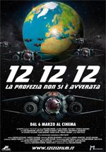 Trailer 12 12 12