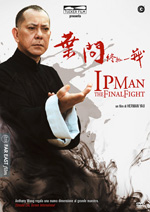 Locandina Ip Man: The Final Fight