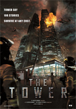 The Tower (2014)