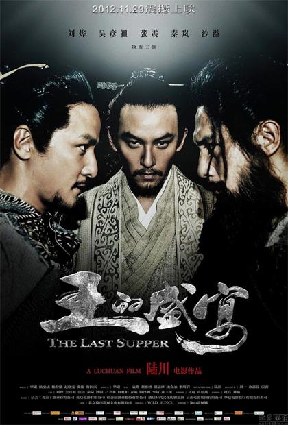 Trailer The Last Supper