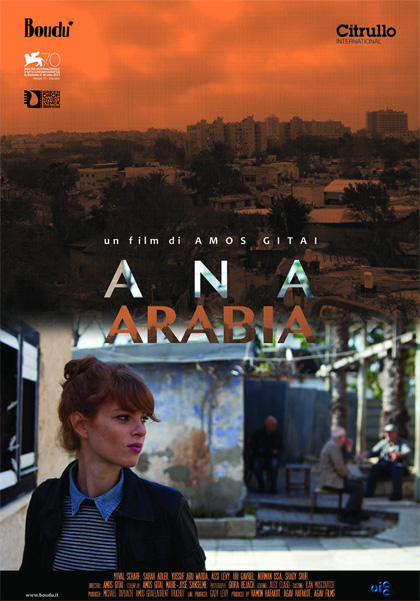 Ana Arabia in streaming & download