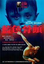 Locandina Blue Sky Bones