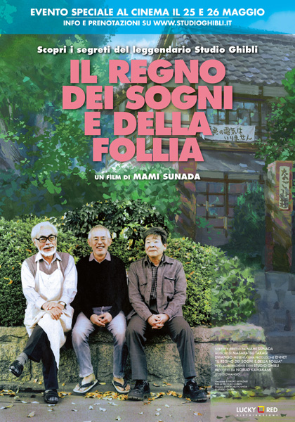 Locandina italiana Il regno dei sogni e della follia