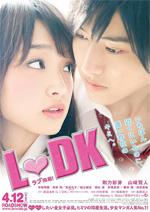 Trailer L.DK