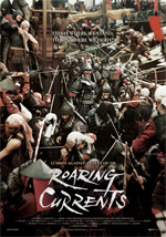 Trailer Roaring Currents