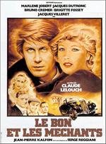 La Fabbrica Degli Eroi (1976)