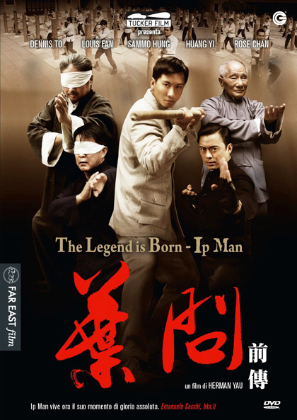 The Legend Is Born - IP Man (2010) DvD 5