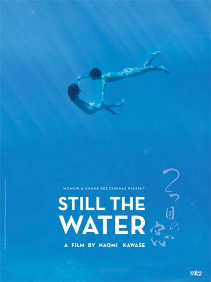 Trailer Still the Water