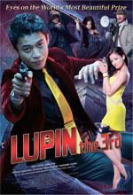Poster Lupin III - Il film  n. 1