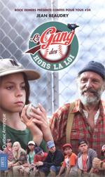 Trailer The Outlaw League