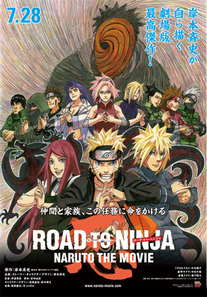 Naruto: Il Film – La via dei ninja in streaming & download