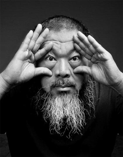 Locandina Ai Weiwei Evidence