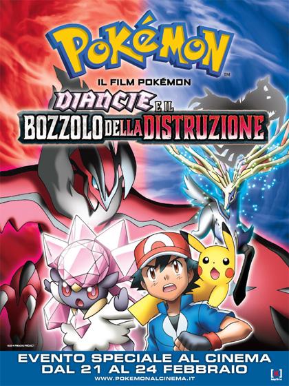 Pokemon: Diancie e il bozzolo della distruzione in streaming & download