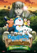 Locandina italiana Doraemon Il Film - Le avventure di Nobita e dei cinque esploratori