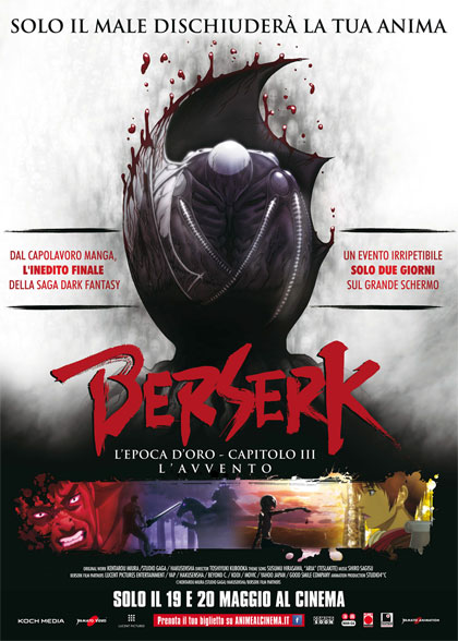 Berserk: L'epoca d'oro – Capitolo III: L'avvento in streaming & download
