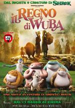 Trailer Il regno di Wuba