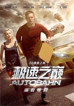 Poster Autobahn - Fuori controllo  n. 1