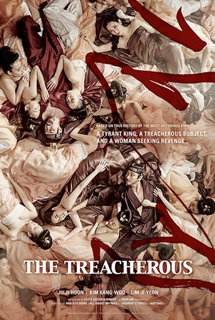 Trailer The Treacherous