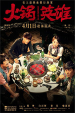 Poster Chongqing Hot Pot  n. 0