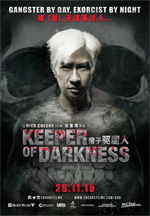 Poster Keeper of Darkness  n. 0