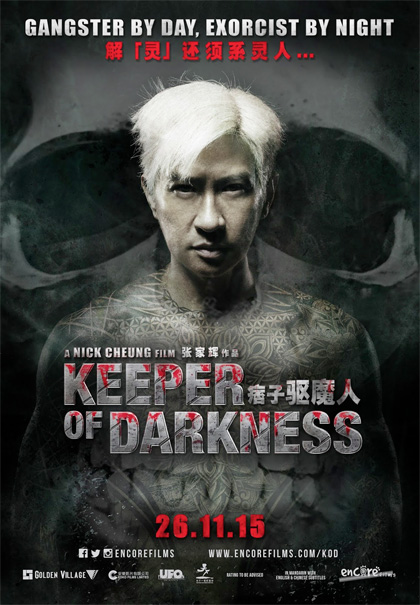 Locandina Keeper of Darkness