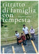 Locandina Ritratto di Famiglia con Tempesta