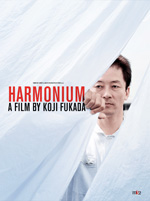 Locandina Harmonium
