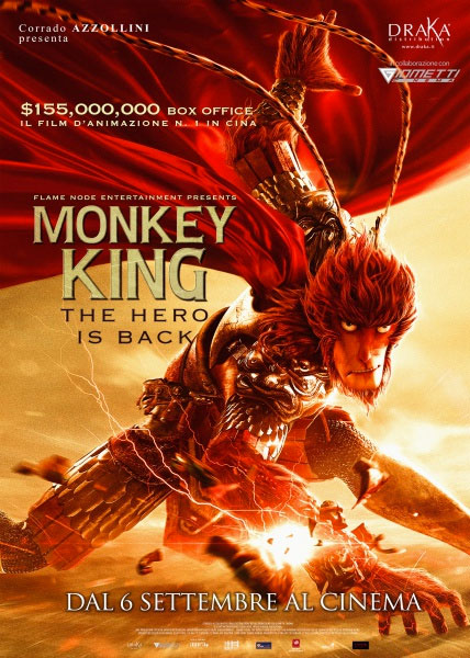 Trailer Monkey King: The Hero Is Back